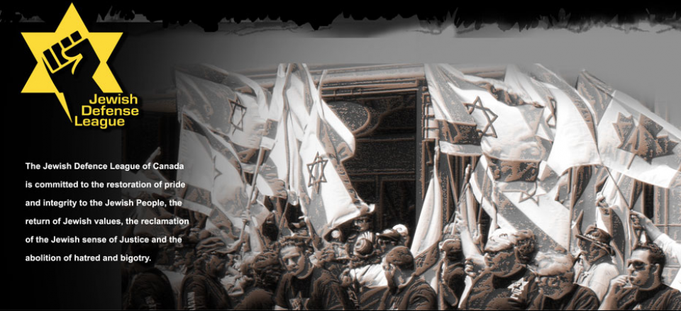 JDL Canada: Jewish Defence League Official Site